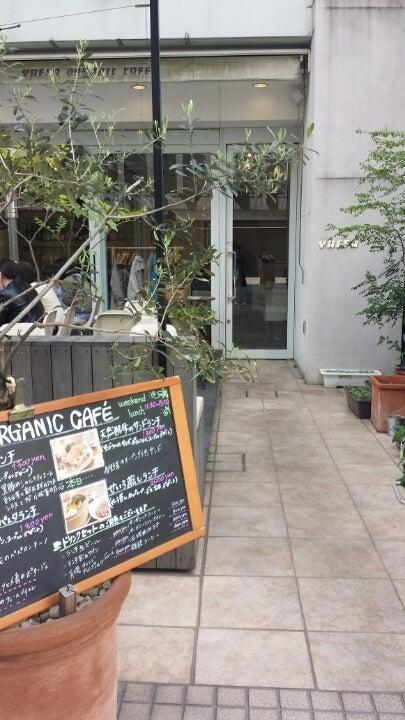 YAFFA ORGANIC CAFE 渋谷店(ヤッファオーガニックカフェ)
