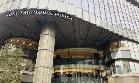 東京ミッドタウン日比谷の正面入口