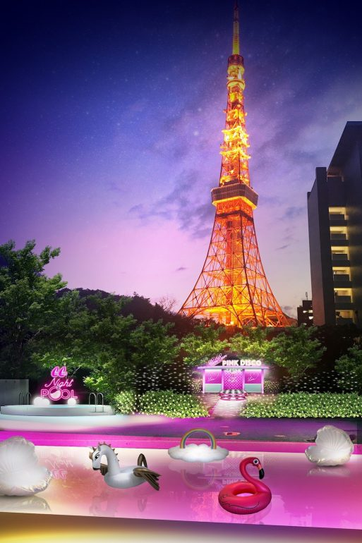 CanCamナイトプールin東京プリンスホテル